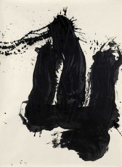 Yuichi Inoue caligraphy abstract expresionism artwork