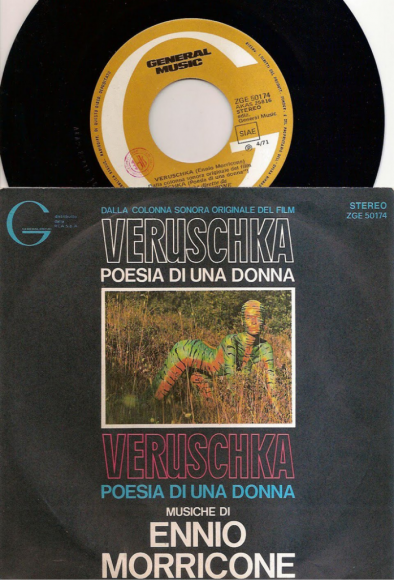 Veruschka poesia de una donna fim soundtrack album cover