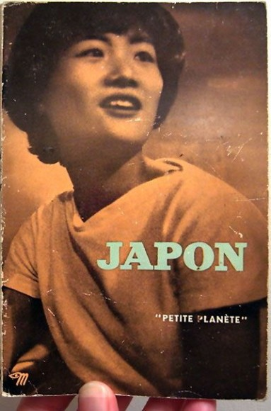 nicolas bouvier japon book cover