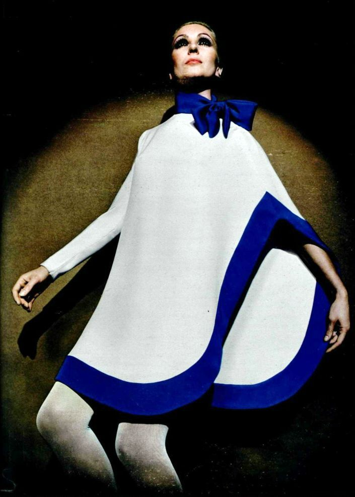 pierre cardin - formidable mag